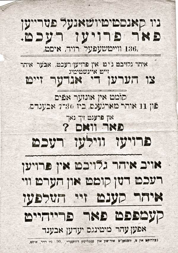 In 1913 Kate was campaigning for the New Constitutional Society in Whitechapel, distributing NCS leaflets translated into Yiddish