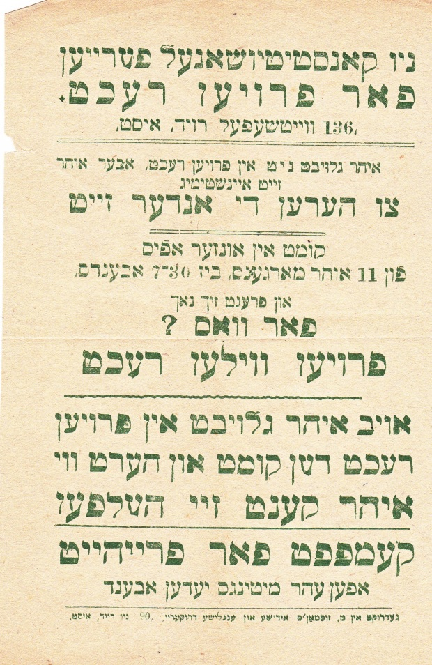Yiddish - query - leaflet
